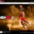 NBA2K16 Landing (Jordan)